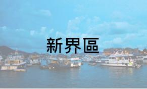 浩輝水電首頁_89.png