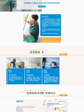 Website Reference (9).png