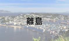 浩輝水電首頁_91.png