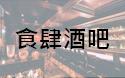 浩輝水電首頁_103.png