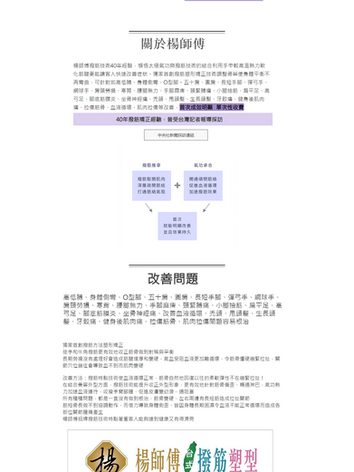 Website Reference (7).png