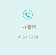 聯絡我們_05.png
