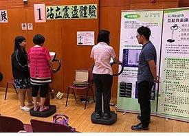 香海正覺蓮社-社區復康支持推廣體驗日 花絮