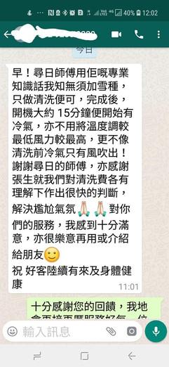 WhatsApp Image 2020-11-08 at 15.46.27 (1