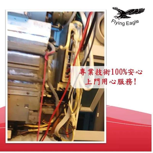 熱水爐維修3.jpg