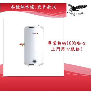 熱水爐維修4.jpg