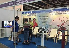 香港國際醫療器材及用品展2017花絮