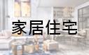 浩輝水電首頁_97.png
