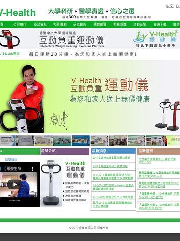 Website Reference (12).png