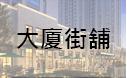 浩輝水電首頁_107.png