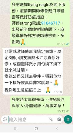 WhatsApp Image 2020-11-08 at 15.46.28 (1