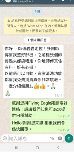 WhatsApp Image 2020-11-08 at 15.46.27.jp