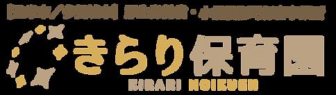 kirari-yoko-logo.png