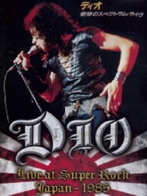 DIO - LIVE AT SUPER ROCK JAPAN 1985 DVD