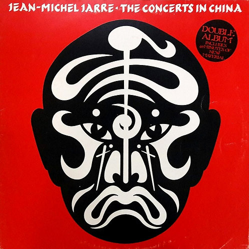 JEAN MICHEL - THE CONCERTS IN CHINA LP