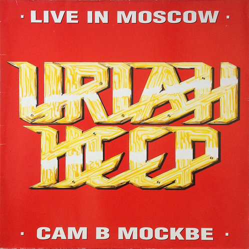 URIAH HEEP - LIVE IN MOSCOW LP