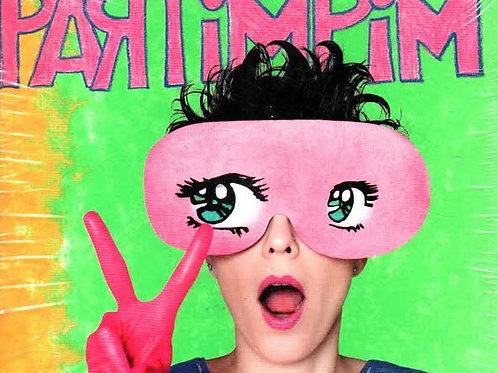 ADRIANA CALCANHOTO - PARTIMPIM CD DIGIPACK