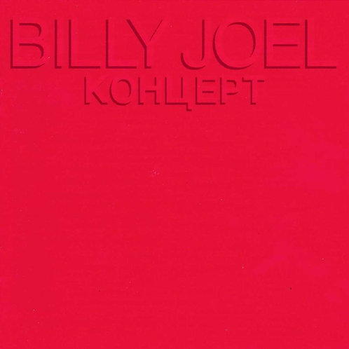 BILLY JOEL - KOHUEPT DUPLO LP