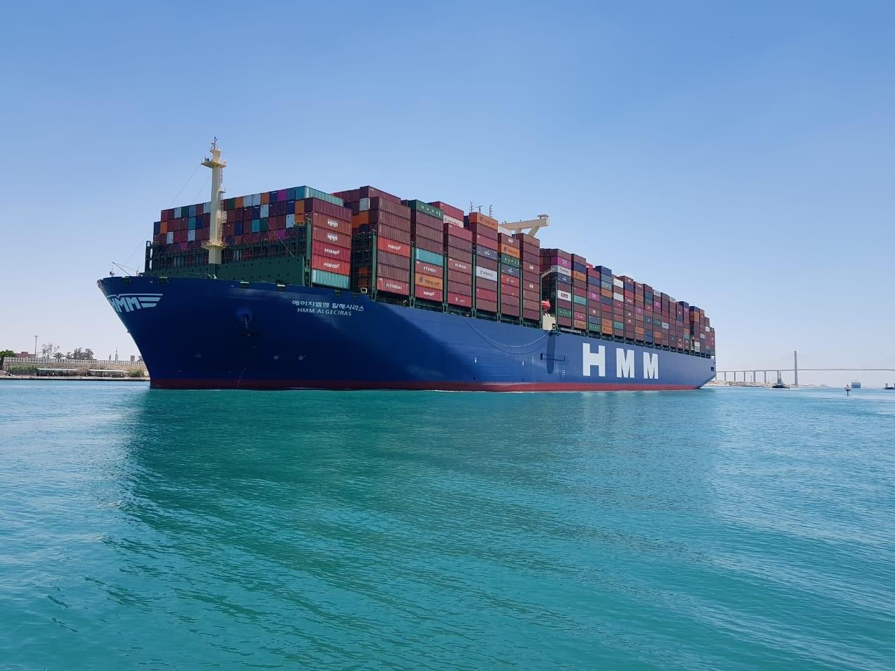 Shipping agency & Suez Canal Transit