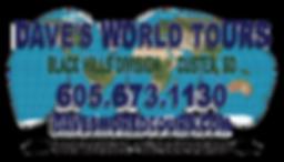 daves-logo-800w-trans3.png