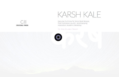 KARSH KALE - The Making of the Album UP