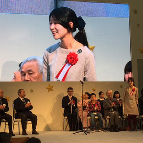 授賞式の様子! Photos of the Award Ceremony!