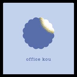 office kou