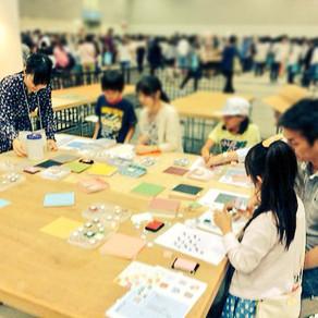 ヨコハマハンドメイドマルシェ2017! Yokohama Handmade Marche2017!