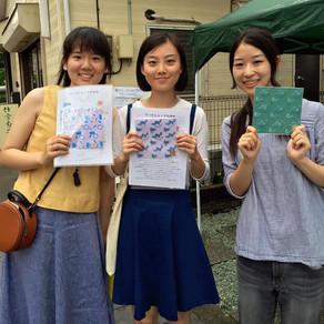 夏のワークショップ祭り! Workshop festival of summer!