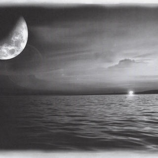Abendstimmung in der mukraner Bucht