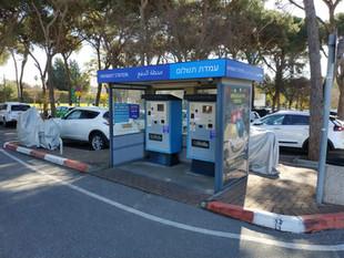 Tel-Aviv Expo