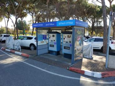 Tel Aviv Expo | Studio Alisa Sheinson