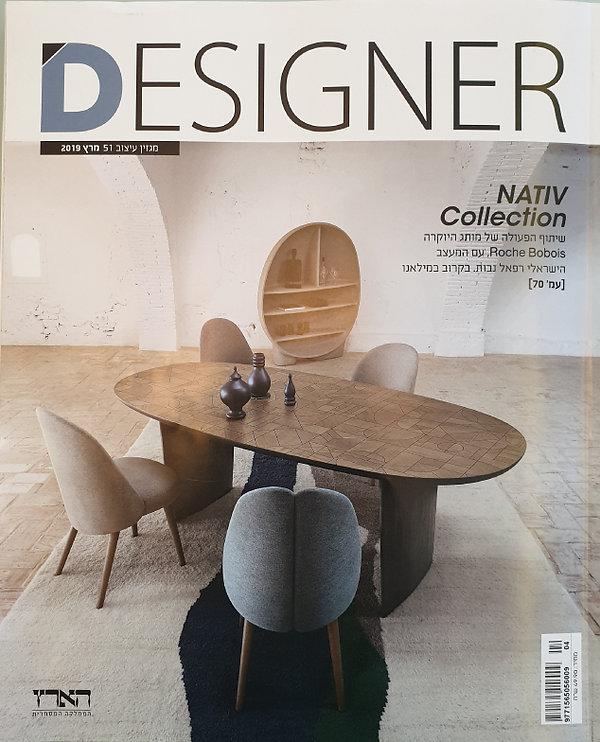 Designer---Cover.jpg