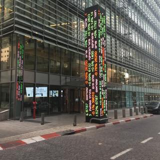 Tel Aviv Stock Exchange | Studio Alisa Sheinson