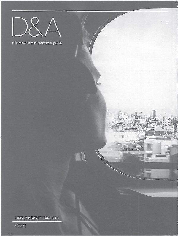 D&A-Cover.jpg