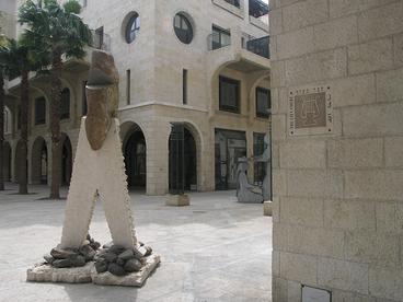 Hatzot Yaffo | Studio Alisa Sheinson