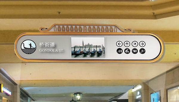 מקאו_-_סין_צילום_סטודיו_עליזה_שימזון.jpg