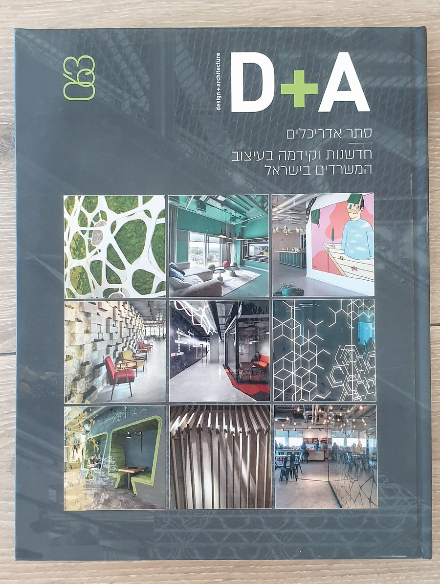 D&A---063--Cover.jpg
