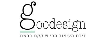 Goodesign | Article about Studio Alisa Sheinson