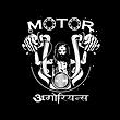 Motor Agorian Kerala.png