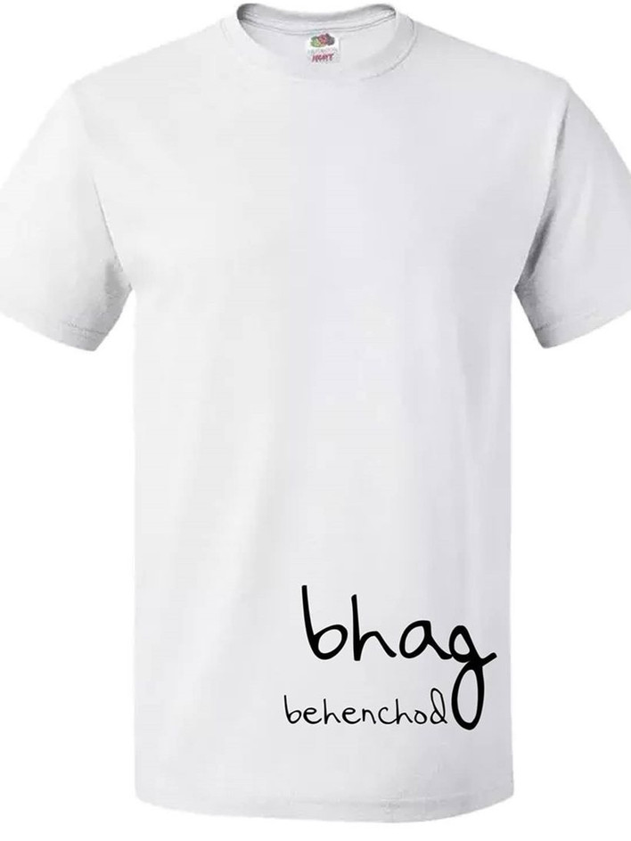 Bhag Bhenchod