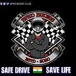 Bprd bikers club Assam.jpg