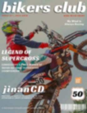 JULY ISSUE COVER.jpg