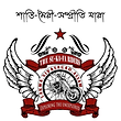 Sukafa Rider's Club Assam.png