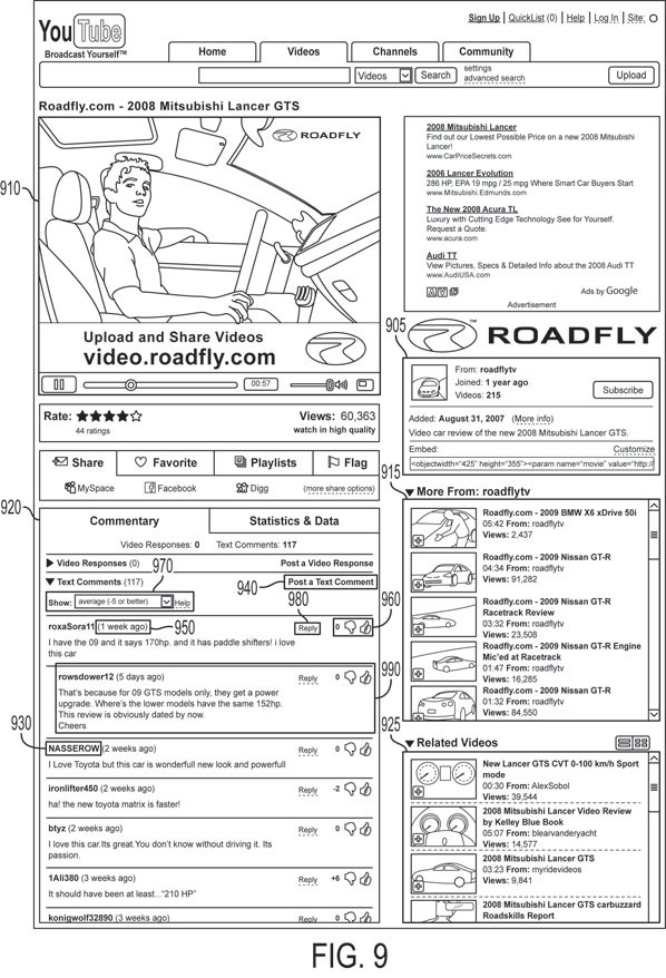 Screenshot patent drawing patent illustration 2