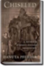 3-d cover.jpg
