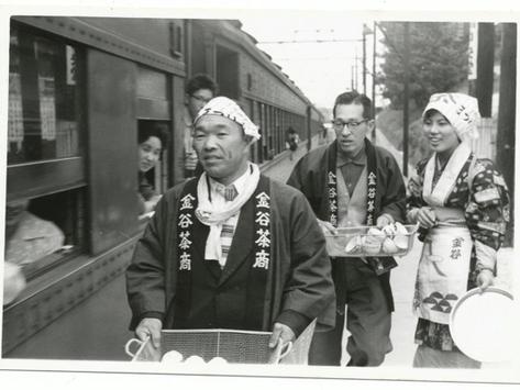 Japanese Green Tea Co. 75 Years, Still Innovating