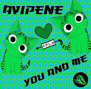 avipene you and me packshot 2.jpg
