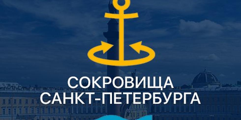 """Ювелирная выставка """"Сокровища Петербурга"""""""