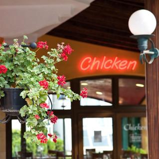Hrizantema-Chicken-Restaurant_1.jpg